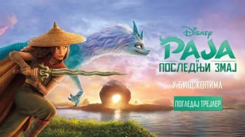 Repertoar u bioskopima Cineplexx do 12. maja