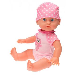 Lutka Beba Rose pije i piški;35cm