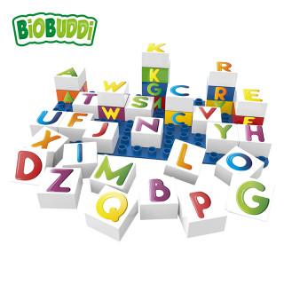Kockice Učimo slova BB-0005