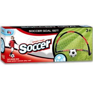Set golova za fudbal 23245