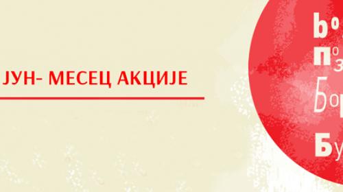 Jun mesec akcije u pozorištu Boško Buha!