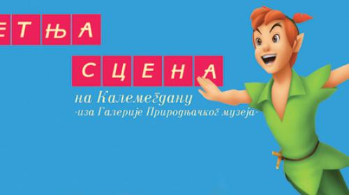 Pozorišna predstava za decu na letnjoj sceni Kalemegdana