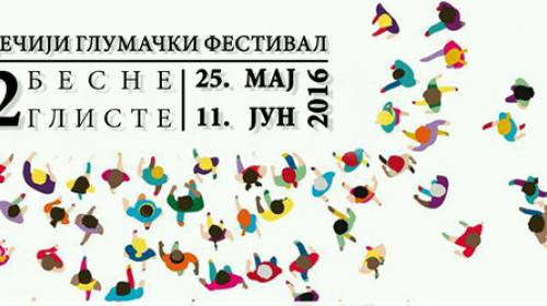 Dečiji glumački festival u TEATRU 78