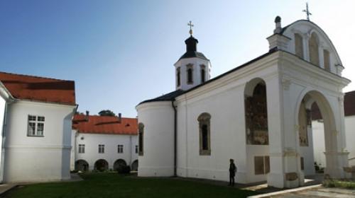 Posetite fruškogorske manastire