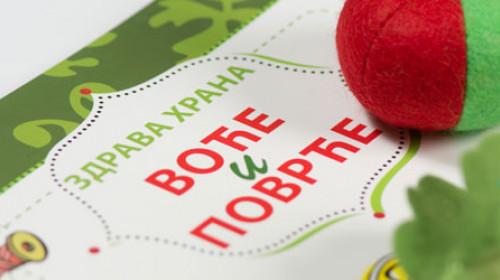Zdrava hrana, voće i povrće