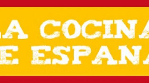 Probajte ukuse Španije