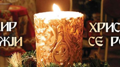 Božićni običaji: Kako se proslavlja ovaj veliki praznik?