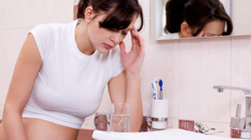 Mučnina, gađenje i povraćanje u trudnoći