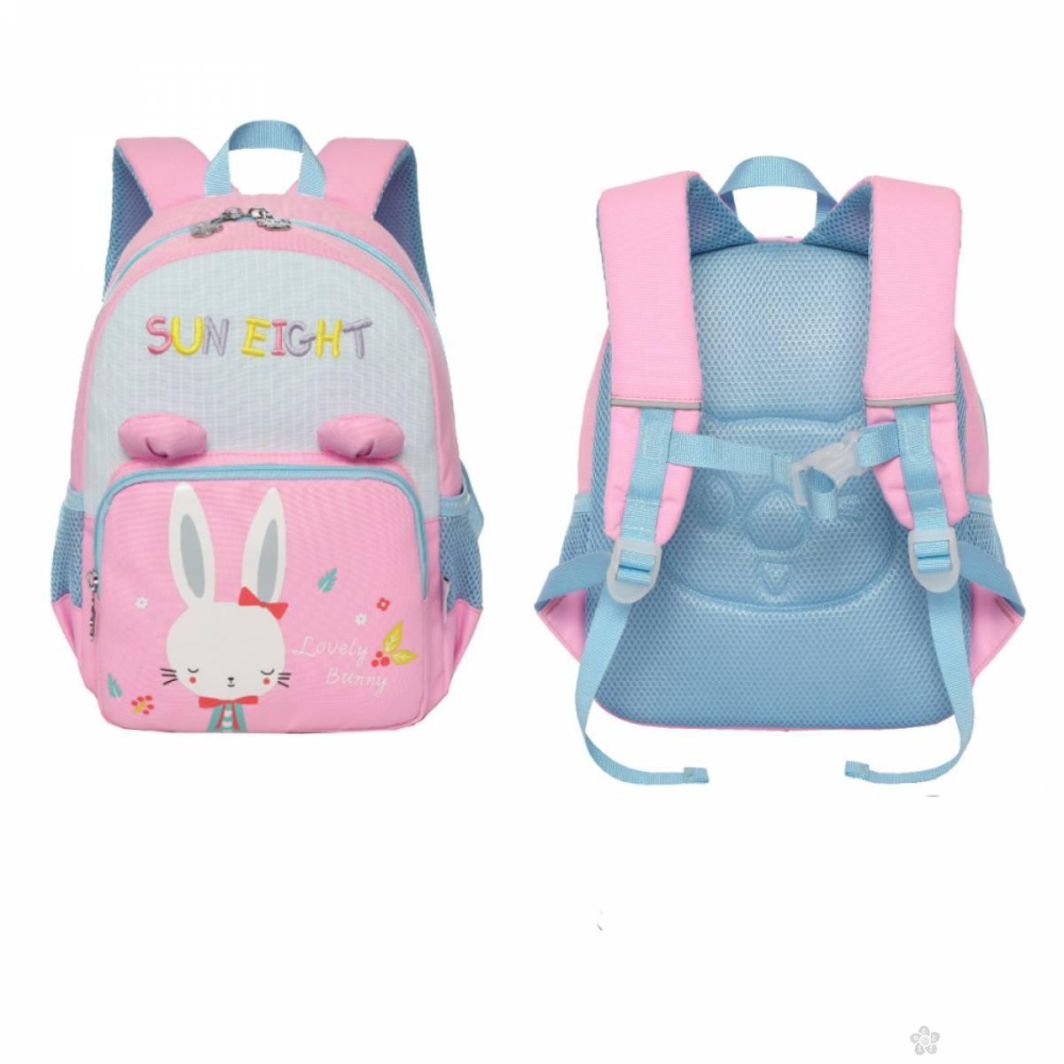 Ranac za vrtić My First Backpack SC1043