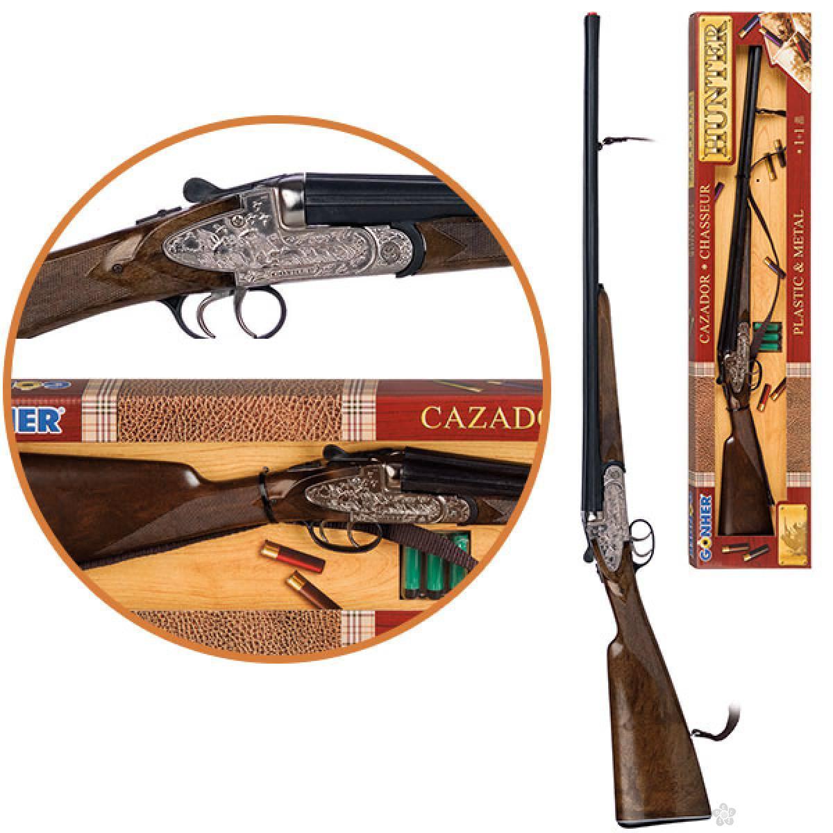 Lovačka puška dvocevka 24616