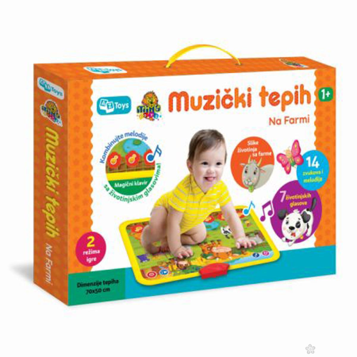 Muzički tepih - Na farmi 11/01054