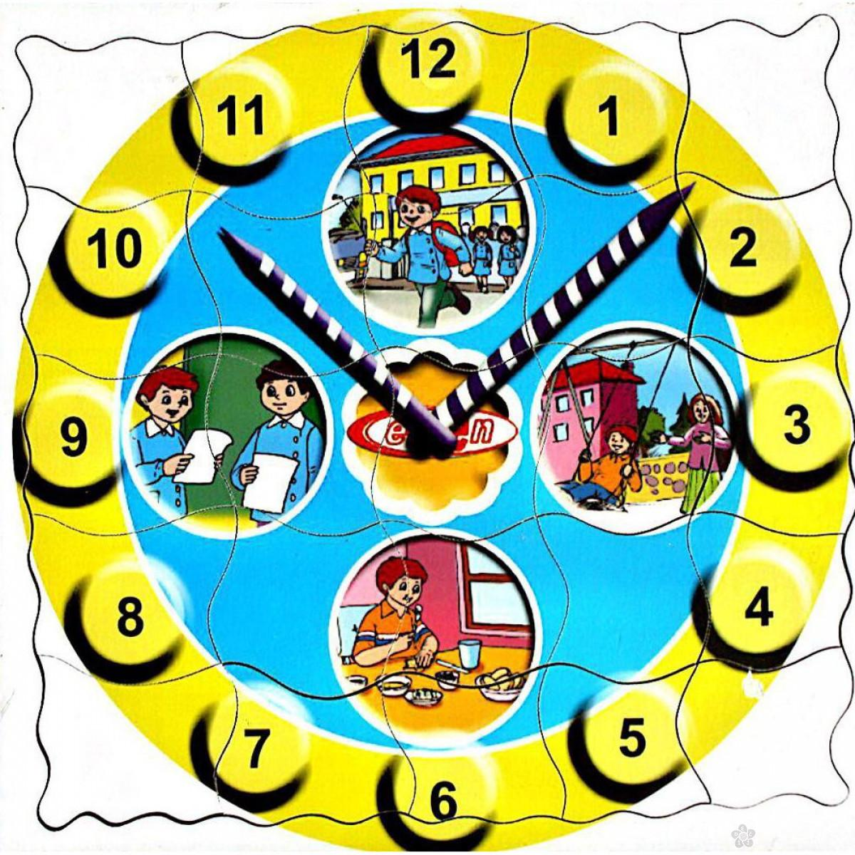 Drvene puzzle Sat