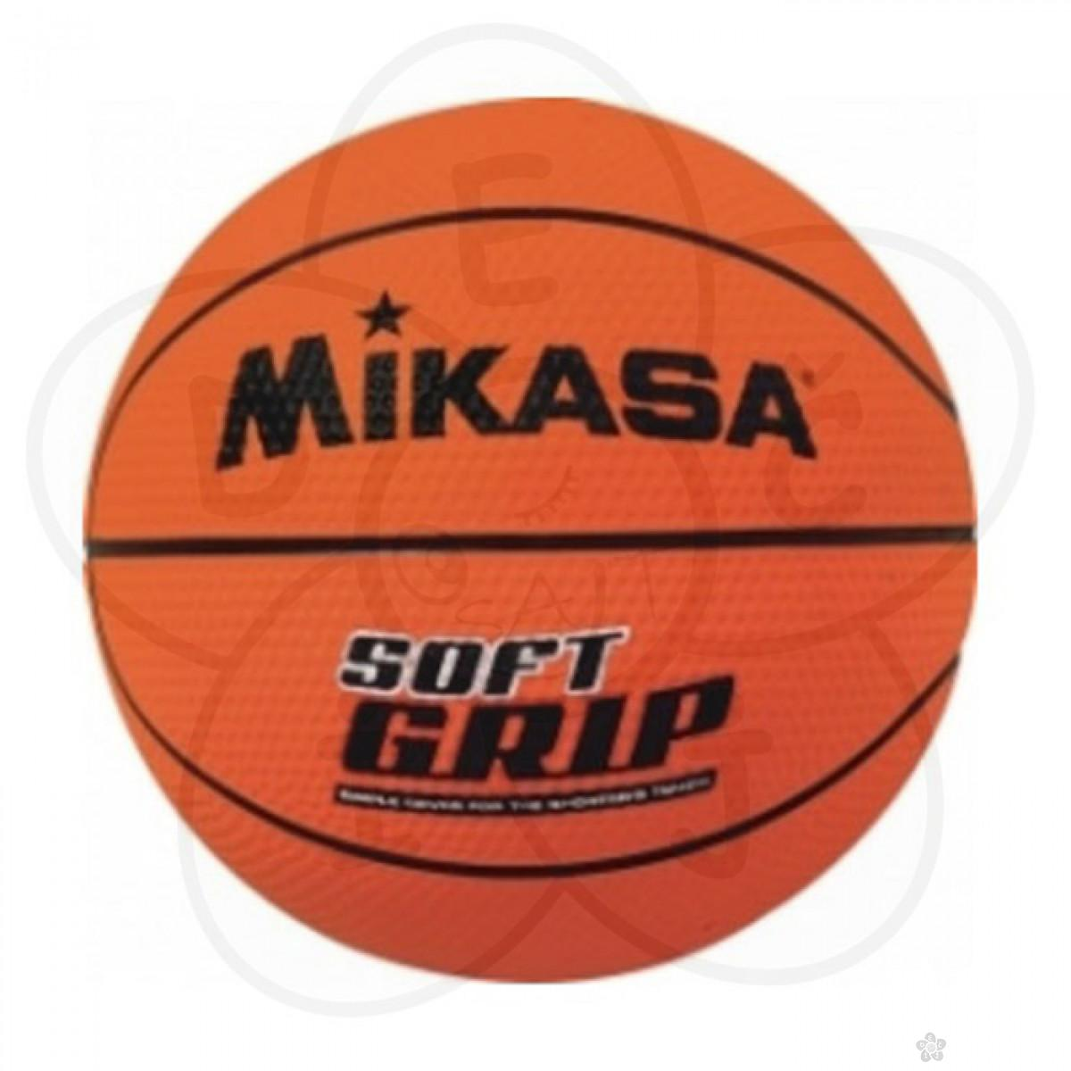 Trening lopta - Mikasa