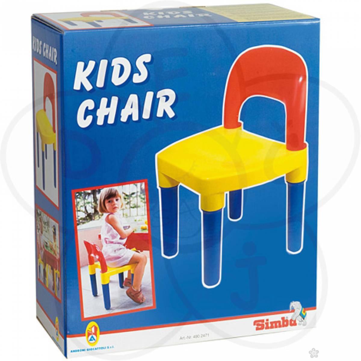 Sto i stolica za decu Max Speed 49/75868