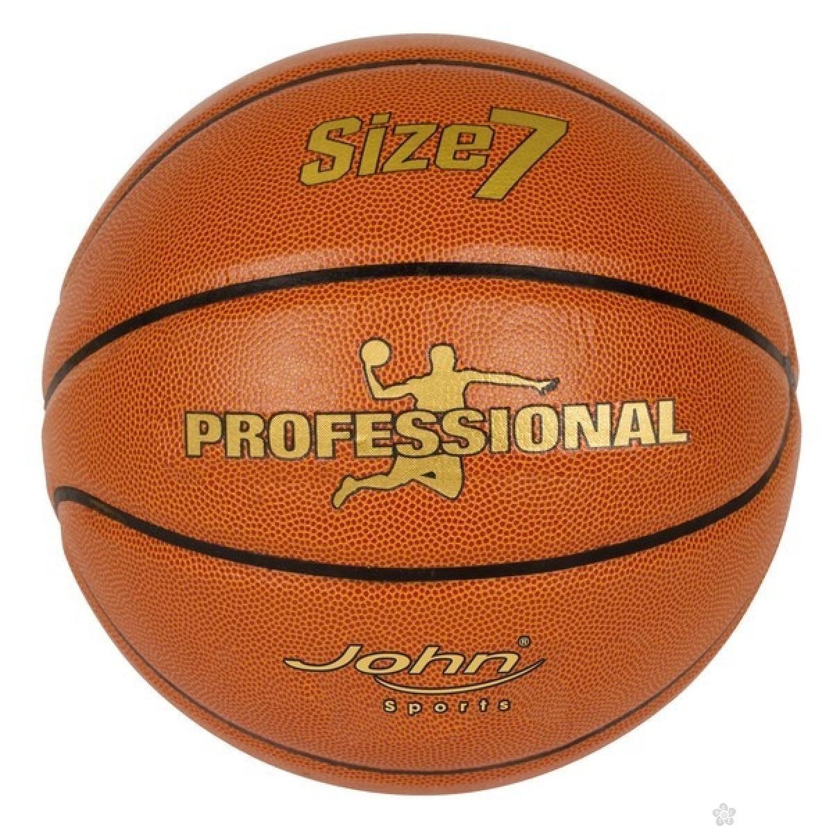 Lopta profesionalna za kosarku velicina 24cm