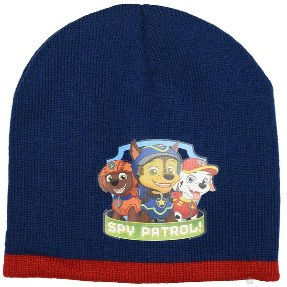 Kapa za dečake Paw Patrol PT02007-tamno plava