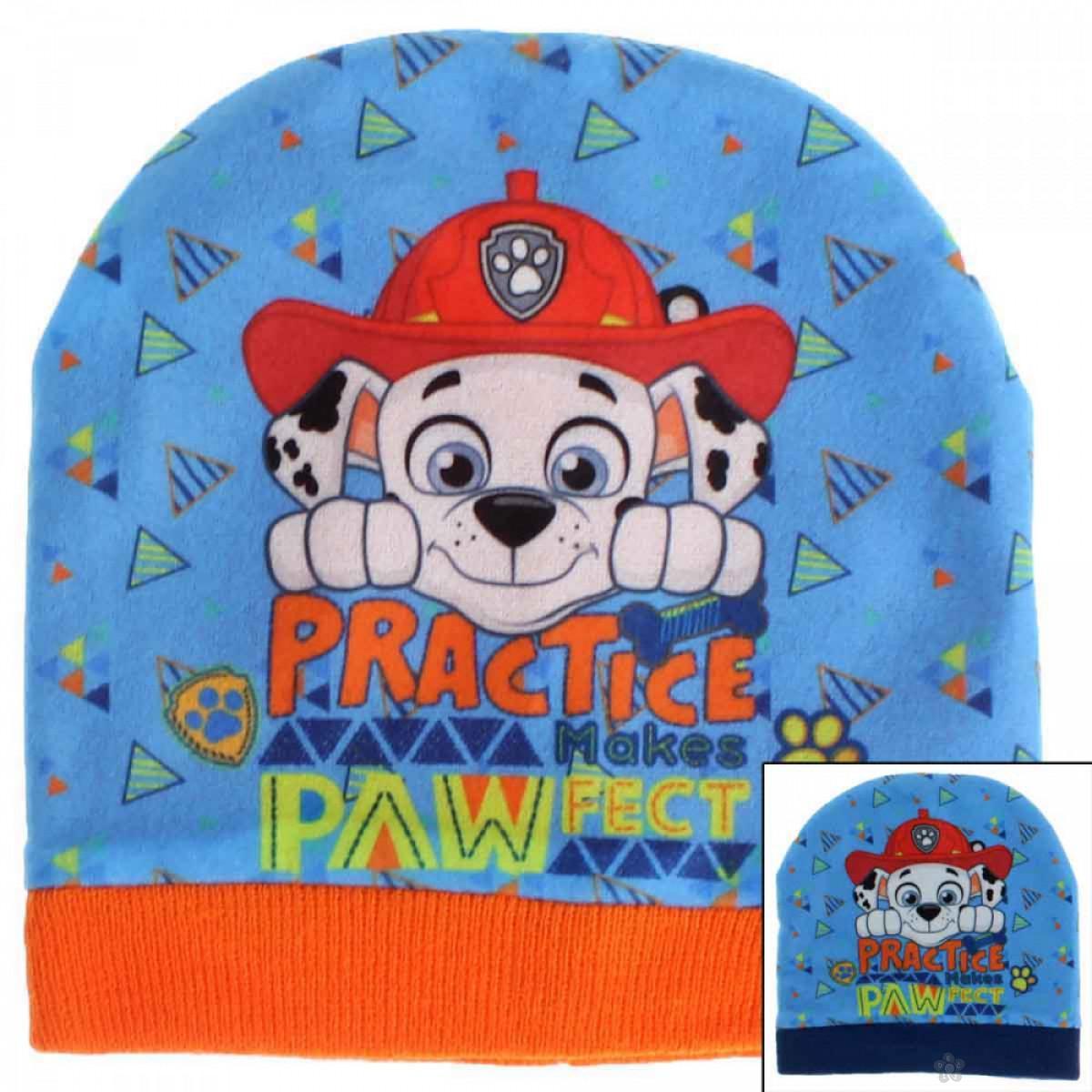Kapa za dečake Paw Patrol PT02008