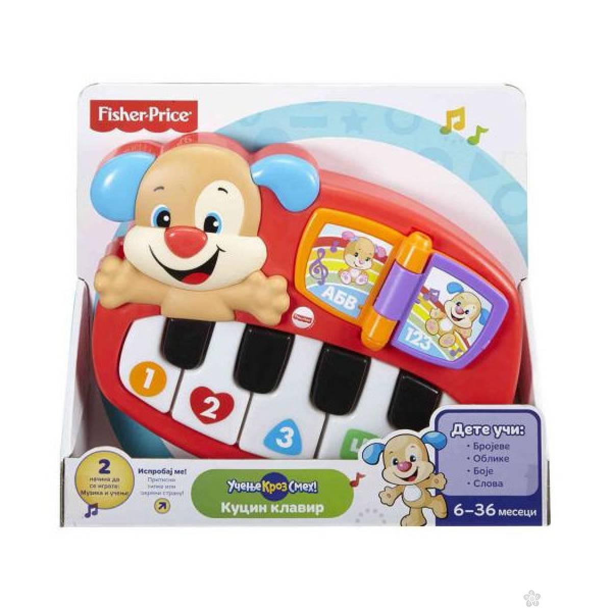 Fisher Price klavir sveznalica MADLM04