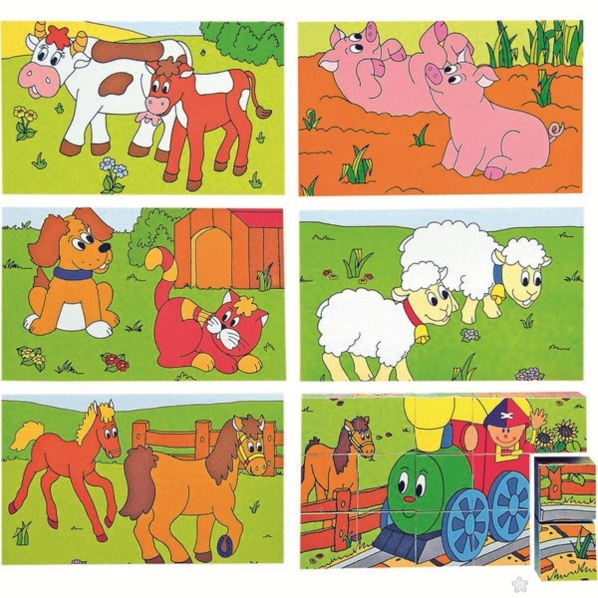 Puzzle srećan Maša i žvotinjska farma 3x5