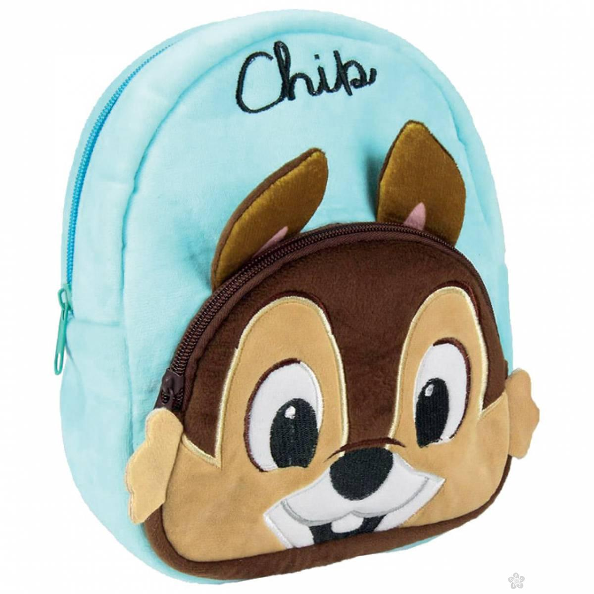 Ranac za vrtić veverica Chip Cerda 2100002453
